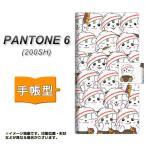 PANTONE6 200SH DisneyMobile DM014SH 共用  手帳型スマホケース CA830 さのまるフェイス