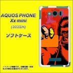 アクオスフォンXx mini 303SH TPU ソフトケース やわらかカバー 198 レッドカード 素材ホワイト UV印刷