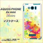 アクオスフォンXx mini 303SH TPU ソフトケース やわらかカバー 647 ハイビスカスと蝶 素材ホワイト UV印刷