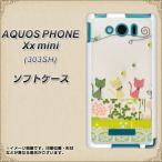 アクオスフォンXx mini 303SH TPU ソフトケース やわらかカバー 1106 クラフト写真 ネコ (ワイヤー2) 素材ホワイト UV印刷