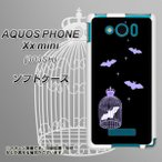 アクオスフォンXx mini 303SH TPU ソフトケース やわらかカバー AG810 こうもりの王冠鳥かご(黒×紫) 素材ホワイト UV印刷