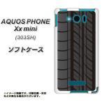 アクオスフォンXx mini 303SH TPU ソフトケース やわらかカバー IB931 タイヤ 素材ホワイト UV印刷