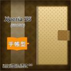エクスペリアZ5 501SO 501SO 手帳型スマホケース 638 金屏風 横開き