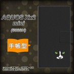 アクオス ダブルエックス2 ミニ 503SH 503SH 手帳型スマホケース 398 黒ネコ 横開き