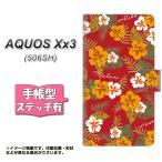 softbank アクオス Xx3 506SH 手帳型スマホケース 【ステッチタイプ】 SC885 ハワイアンアロハレトロ レッド 横開き