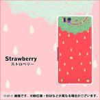 TPU ソフトケース やわらかカバー MI800 strawberry ストロベリー SO-04E/SO-02E/SO-03D/SC-03E/SH-06E/SH-04E/P-02E/F-02E/F-05D/iPhone5 等
