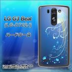 LG G3 Beat LG-D722J D722J ハードケース カバー 362 ジェリーフィッシュ 素材クリア