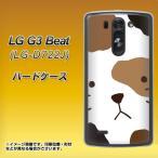 LG G3 Beat LG-D722J D722J ハードケース カバー IA801 みけ 素材クリア UV印刷