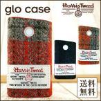 ショッピングツイード グロー glo グローケース ハリスツイード HarrisTweed 全貼り ハードケース 全3柄 メール便送料無料