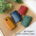 glo hyper+ グローハイパープラス 本革 イタリアンレザー スリーブ ケース 電子タバコケース メール便送料無料