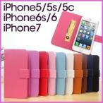 メール便送料無料 手帳型スマホケース 主要機種全機種対応 カラフル10色スリムタイプ PUレザーiPhone7 iPhone6 iPhone5/5s SH-04F GALAXY S5