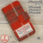 iPhone8s iPhone6s iPhone6sPLUS iPhone6PLUS スマホケース 手帳型 ハリスツイード Harris Tweed Bタイプ スマホ カバー 携帯ケース メール便送料無料