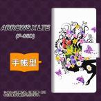 docomo ARROWS X LTE F-05D 手帳型スマホケース 043 春の花と少女