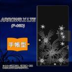 docomo ARROWS X LTE F-05D 手帳型スマホケース 282 闇に白く咲く華