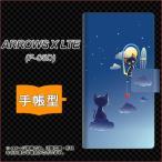 docomo ARROWS X LTE F-05D 手帳型スマホケース 341 恋の駆け引き