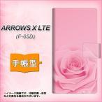 docomo ARROWS X LTE F-05D 手帳型スマホケース 401 ピンクのバラ
