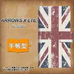 docomo ARROWS X LTE F-05D 手帳型スマホケース 506 ユニオンジャック-ビンテージ