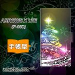 docomo ARROWS X LTE F-05D 手帳型スマホケース 722 レインボークリスマス