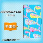 docomo ARROWS X LTE F-05D 手帳型スマホケース 1045 くじらの仲間