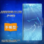 docomo ARROWS X LTE F-05D 手帳型スマホケース 1048 海の守り神イルカ