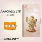 docomo ARROWS X LTE F-05D 手帳型スマホケース 1255 天使とバイオリン