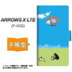 docomo ARROWS X LTE F-05D スマホケース手帳型 YA938 ミケネコング07