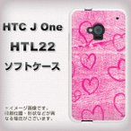 HTC J One HTL22 TPU ソフトケース やわらかカバー 1132 コンクリーハート 素材ホワイト UV印刷