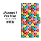 アイフォン11 プロ マックス 手帳型 スマホケース 448 マーブルチョコ 横開き