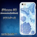 Yahoo!スマホケース専門店 けーたい自慢アイフォン5C iPhone5c TPU ソフトケース やわらかカバー 1161 蒼い思い出 素材ホワイト UV印刷