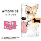アイフォン6s IPHONE6S 手帳型スマホケース 【ステッチタイプ】 YD803 コーギー04 横開き