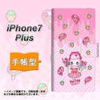 アイフォン7 プラス 手帳型スマホケース AG816 ストロベリードーナツ(水玉ピンク) 横開き