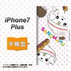アイフォン7 プラス 手帳型スマホケース CA833 さのまると水玉 ピンク 横開き