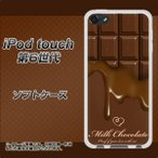 iPod touch6 IPODTOUCH6 TPU ソフトケース �