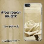 Yahoo!スマホケース専門店 けーたい自慢iPod touch6 IPODTOUCH6 ハードケース カバー 1159 思い出のバラ(大) 素材クリア UV印刷