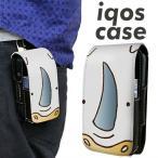 ショッピングさい アイコス ケース レザー IQOS CASE 350 さい メール便送料無料