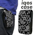 アイコス ケース レザー IQOS CASE 363 ドクロの刺青 メール便送料無料