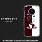 ショッピングis03 IS03 ケース 特殊印刷 スマホケース 273 コーヒーカップ クリアベース is03 保護カバー is03カバー スマー
