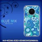 ショッピングis03 IS03 ケース 特殊印刷 スマホケース 409 ブルーミックス クリアベース is03 保護カバー is03カバー スマー