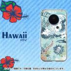 ショッピングis03 IS03 ケース 特殊印刷 スマホケース 431 ハワイ クリアベース is03 保護カバー is03カバー スマートフォン
