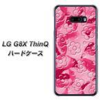 softbank LG G8X ThinQ ハードケース カバー SC847 フラワーヴェルニ花濃いピンク 素材クリア UV印刷