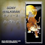 SONY ウォークマン NW-A10シリーズ NW-A10 ハードケース カバー 796 満月と虎 素材クリア UV印刷