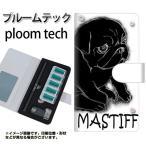 プルームテック ケース 手帳型 ploomtech ケース 【YD859 パグ05】