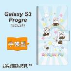 au GALAXY S3 Progre SCL21  手帳型スマホケース CA825 さのまると虹
