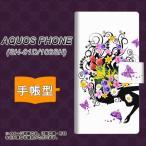 docomo AQUOS PHONE SH-01D 手帳型スマホケース 043 春の花と少女