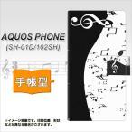 docomo AQUOS PHONE SH-01D 手帳型スマホケース 114 モノトーンのリズム