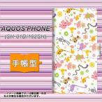 docomo AQUOS PHONE SH-01D 手帳型スマホケース 134 Harryup!