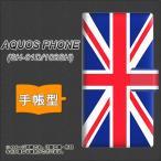 docomo AQUOS PHONE SH-01D 手帳型スマホケース 200 イギリス(ユニオン・ジャック)