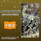 docomo AQUOS PHONE SH-01D 手帳型スマホケース 253 天使の音楽隊