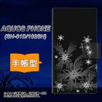 docomo AQUOS PHONE SH-01D 手帳型スマホケース 282 闇に白く咲く華
