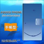 docomo AQUOS PHONE SH-01D 手帳型スマホケース 348 いるか